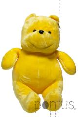 Peluche urso amarelo grande 55x37cm