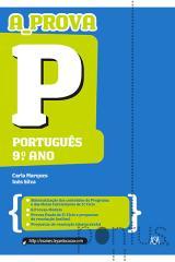 A prova português 9.º ano (2014)