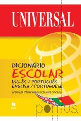 Dicionário escolar Inglês / Português